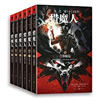 猎魔人1-6 全6册 套装 PS4 XBOX经典游戏《巫师》原著小说 正版