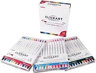 Zebra 斑马 ClickART 水彩笔 36色套装 WYSS22-36C