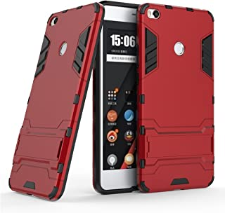 MaiJin Xiaomi Redmi Note 3(5.5 英寸)2 合 1 防震带支架功能混合双层装甲防摔保护壳 红色 Xiaomi Mi Max 2
