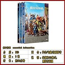 疯狂动物城+冰雪奇缘+恐龙当家3DVD 正版儿童卡通光碟迪斯尼dvd电影中英双语碟片