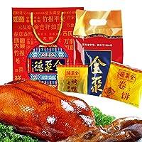 全聚德烤鸭 原味烤鸭+卷饼+烤鸭酱+手提袋1380g 套装组合 北京烤鸭 整只 熟食腊味