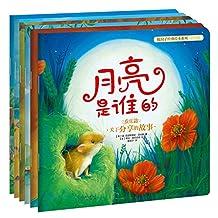 暖房子经典绘本系列·关于爱的故事欢乐篇(套装共6册)