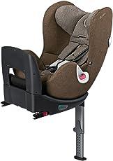 香港进口亚太版 德国CYBEX 赛百斯 儿童汽车安全座椅 Sirona Plus 羚羊棕 适合0-18kg 约0-4岁 ISOfix支撑腿安全稳固 正反向安装 国内发货 包邮包税