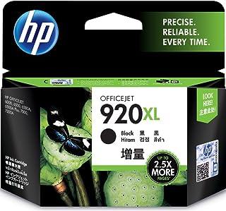 HP 惠普 原装墨盒 XL 黑色