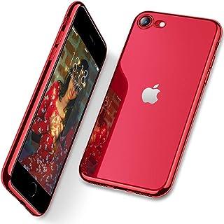 DTTO iPhone SE2 保护壳,透明软 TPU 保护壳 [照明系列] 带金属光泽边缘,适用于 Apple iPhone SE 2020,4.7 英寸 红色