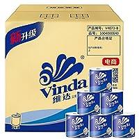Vinda 维达 卷纸 蓝色经典系列3层200克卫生卷纸*27卷/箱(整箱销售)(供应商直发)(亚马逊自营商品, 由供应商配送)
