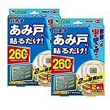 Earth Chemical 地球制药 Vapona 纱窗专用驱蚊贴 可用260天 2盒装