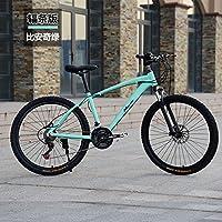 26寸21速铝合金山地自行车双碟刹减震男士车女式车学生变速单车碟刹山地车