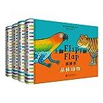 童立方·上翻下翻拼拼书:宠物+农场动物+丛林动物+野生动物(套装共4册)