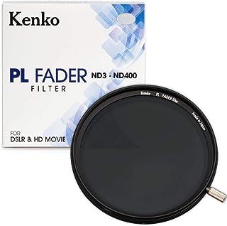 Kenko 可变ND滤镜 82mm PL FADER ND3-ND400 无级调节 带调节杆 日本制造 933756