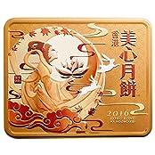 中国亚马逊:香港美心 双黄白莲蓉月饼礼盒740g 秒杀价¥199包邮