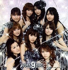 早安少女组: 白金9人组(CD)