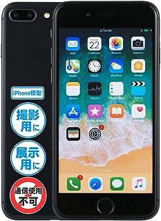 【Amazon.co.jp限定】 MockupArt 『iPhone 模型』 8 / 8PLUS/ X/XS/XS Max/XR 展示用 *版MA280 iPhone8Plus 太空灰