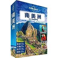 Lonely Planet孤独星球:南美洲(2014年版)