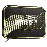 蝴蝶(Butterfly) 乒乓球 球拍箱 旋律·壳 62800 酸橙色(107)
