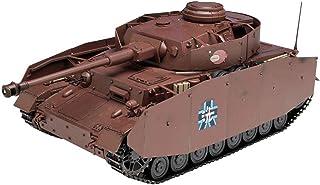PLATZ 少女与战车 4号战车H型 鮟鱇队队*终章包装规格 1/35比例 塑料模型 GP-20F