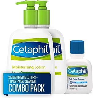 Cetaphil 丝塔芙 保湿乳液 适用于所有皮肤类型,身体和面部乳液, Cetaphil日常洁面乳,适合中性至油性皮肤(组合装)。两瓶16盎司/473毫升装,额外2盎司/59毫升装