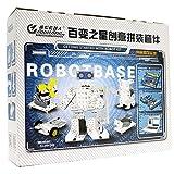 奥松机器人 创意之星 创意拼装套件 Arduino 树莓派兼容 创客星球力荐 星球盛典 ***众筹产品--奥松机器人RobotBase (提高版)
