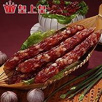 皇上皇 金冠腊肠礼盒500g 广东特产腊味广式香腊肠7分瘦送礼特产