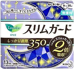 KAO 日本花王 零触感夜用护翼卫生巾 35cm 13片 包装随机(日版乐而雅)(进口)