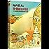 永恒的终结(关于时间旅行的终极奥秘和恢宏构想,阿西莫夫被公认的杰作) (读客全球顶级畅销小说文库 165)