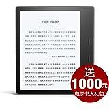 全新亚马逊Kindle Oasis 电子书阅读器 – 更大的7英寸超清电子墨水屏,轻薄金属机身IPX8级防水设计,升级的智能阅读灯,让您从此阅无所限。