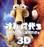冰川时代3(又名:冰河世纪3)(3D蓝光碟 BD50)