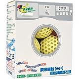 Nano Silver Yarns 奈米银丝水活力 洗衣球(3颗装)(亚马逊进口直采,台湾品牌)