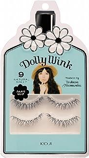 Dolly Wink 【日本进口】 日本人气明星 益若翼监制 假睫毛 2对装 No.9 (自然娃娃・上睫毛)