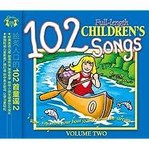 姐妹花:脍炙人口的102首童谣2(CD)