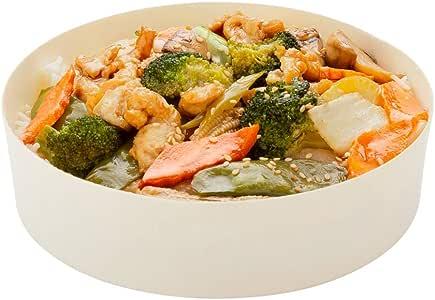 Restaurantware 100 个盒 台北系列 15.24cm 深圆形容器 府绸 小号 RWB0380