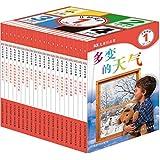 DK儿童目击者·第1级(套装共20册)