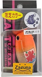 ZacT craft 鱼饵 ZacT craft 山茶花冰橙