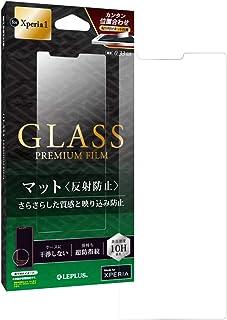 """钢化膜 """"GLASS PREMIUM FILM"""" 标准尺寸LP-M19SX1FGM 2_Xperia 1 SO-03L/SOV40/SoftBank スタンダードサイズ マット"""