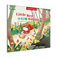 小红帽:Little Red Riding Hood