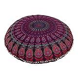 Anokhiart 蓝色 81.28 厘米 曼荼罗 巴米米尼 大地垫 冥想坐式软垫装饰 波西米亚风 波西米亚风 枕套 紫色(Lavender) 32 inches ARTC0003