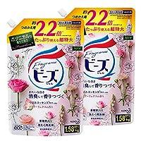 香水新鮮 衣料用洗滌劑 花香 替換裝 1580g×2個 2