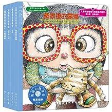 儿童情绪管理与性格培养绘本(第8辑):逆商培养(套装共4册)