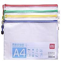 得力拉链袋5654 文件袋透明防水塑料网格袋A4拉边袋资料袋 (10只 颜色随机)