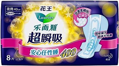 花王乐而雅超瞬吸 纤巧立围超特长夜用护翼型卫生巾40cm8片