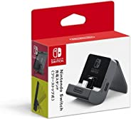 Nintendo Switch充电支架(自由式)