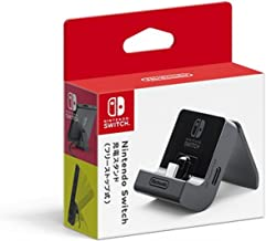 Nintendo 任天堂 Switch充电支架(自由式)