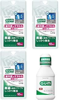 GUM Advanced Care 齿间刷 L形 10P 尺寸 1(SSS) 3個+ミニリンス