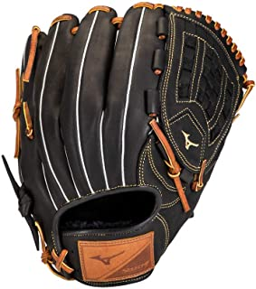 Mizuno Select 9 棒球手套系列
