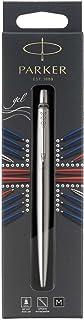 派克 Gelschreiber Blister-Verpackung Stainless Steel, Chrome Trim