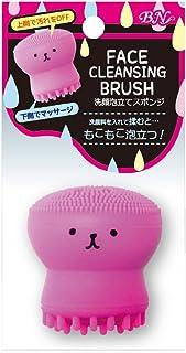 BN 硅胶洗脸刷 水母 SSB-01 (1个)