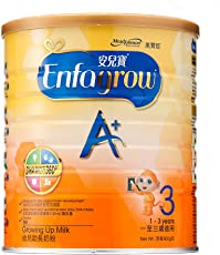 Mead Jonson 美赞臣 安儿宝Enfagrow 港版3段奶粉900g/罐 (1-3岁) 包税【跨境自营】