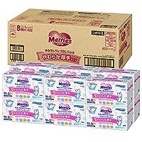 KAO 花王 Merries 舒滑清洁湿巾 手感柔软又厚实 替换装 54枚×2包×12个(整箱售卖)