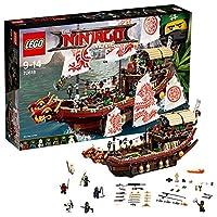 【爆款直降】 LEGO 乐高 Ninjago 幻影忍者系列 幻影忍者移动基地:命运赏赐号 70618 9-14岁 积木玩具