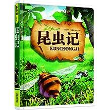 昆虫记(学生成长必读)